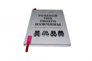 קורס רוסית